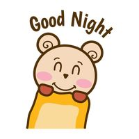 Cartoon bear wishing goodnight