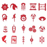 Collection of chinese new year icons