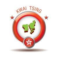 Kwai tsing map