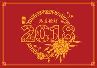 2018 oriental paper cutting design