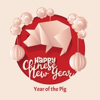 Chinese year of the pig greeting