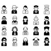Collection of people in various professions