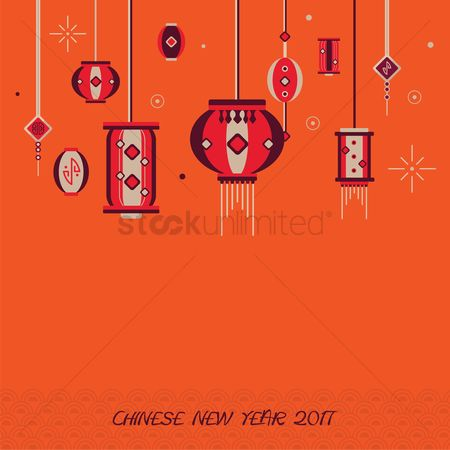 Lighting : 2017 chinese new year design