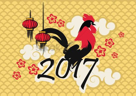 Old fashioned : 2017 year of the rooster design