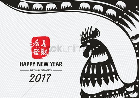 Red : 2017 year of the rooster