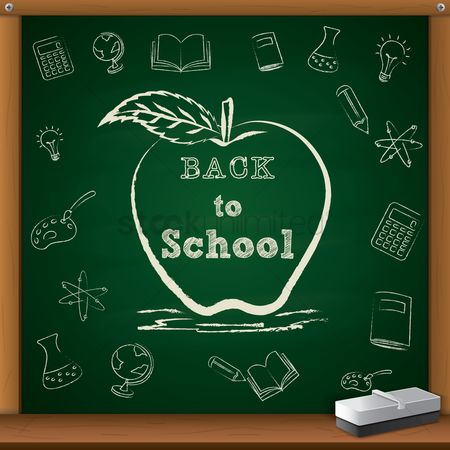 Brushes : Back to school