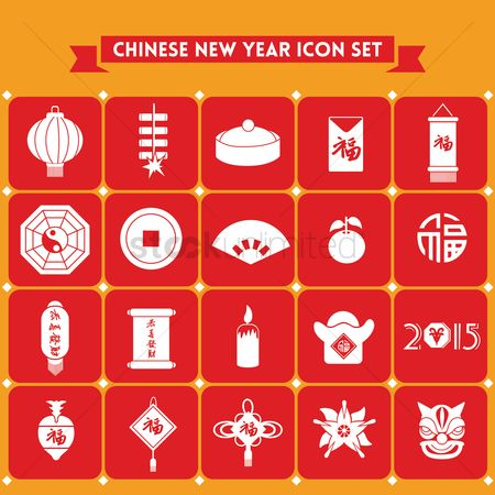 Firecracker : Chinese new year icon set