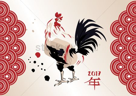 Red : Chinese new year rooster painting 2017