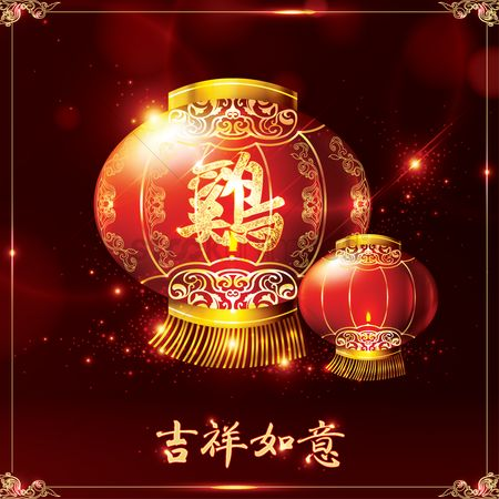 Old fashioned : Chinese new year with red lantern design