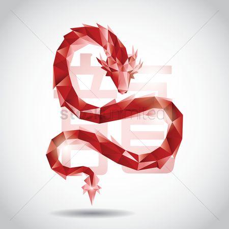 Free Chinese Zodiac Dragon Stock Vectors | StockUnlimited