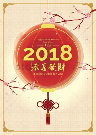 2078853 chinese border frame happy chinese new year 2018