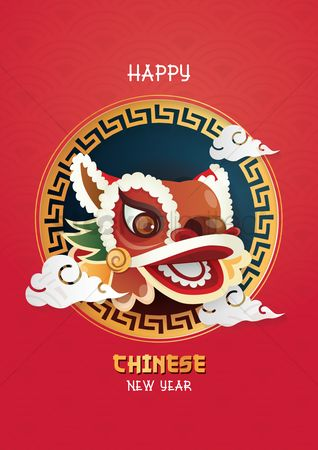 2078893 chinese new year border happy chinese new year 2018