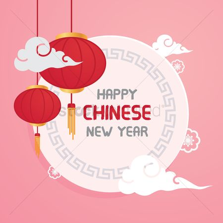 Illumination : Happy chinese new year design