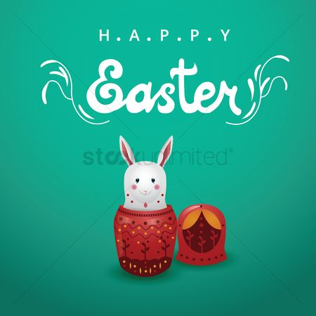 Dolls : Happy easter card