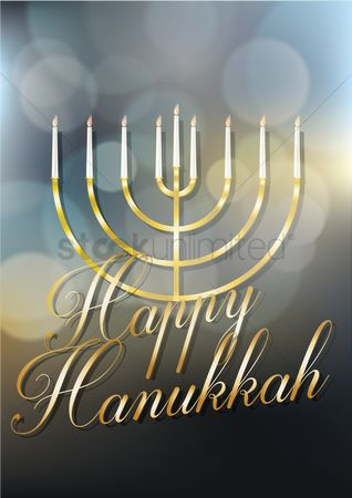 Poster : Happy hanukkah