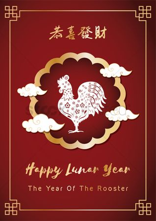 Roosters : Happy lunar year