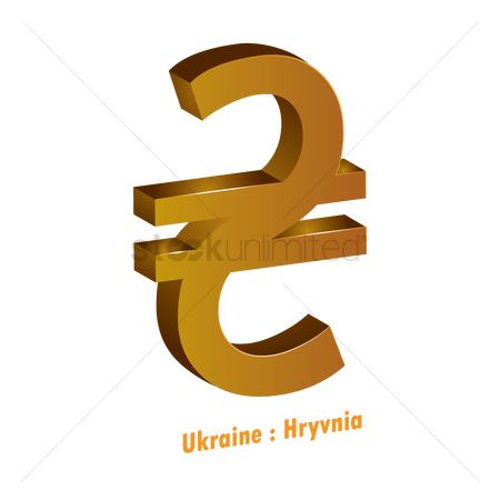 Ukraine : Hryvnia currency symbol