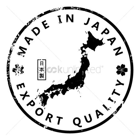 Cartography : Made in japan rubber stamp
