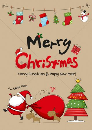 Gifts : Merry christmas and happy new year