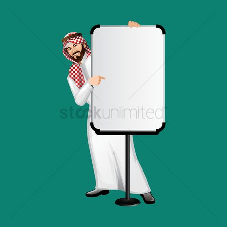 East : Middle eastern businessman pointing to a blank board