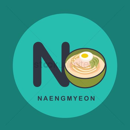 School : N for naengmyeon