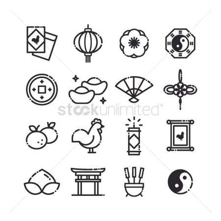 Wealth : Set of chinese new year icons