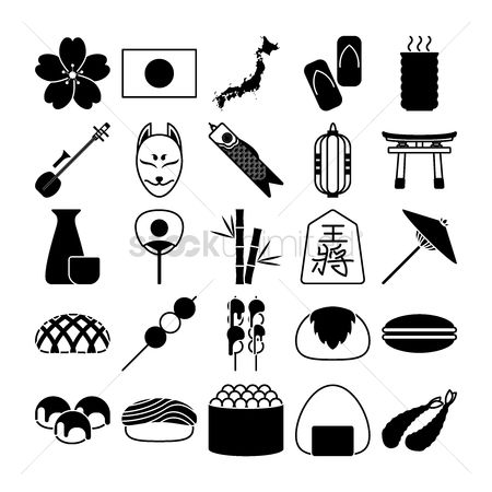 Flower pot : Set of japan icons
