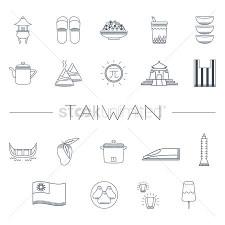 Mangoes : Set of taiwan icons