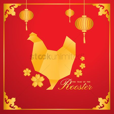 Roosters : The year of the rooster