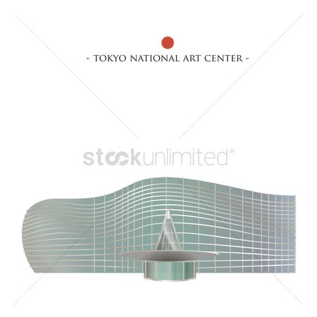 Museums : Tokyo national art center