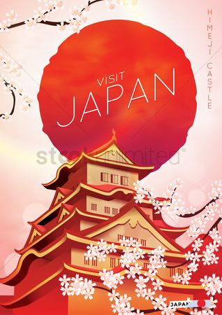 Attractions : Visit japan poster
