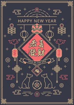 Horoscopes : Year of the dog chinese new year
