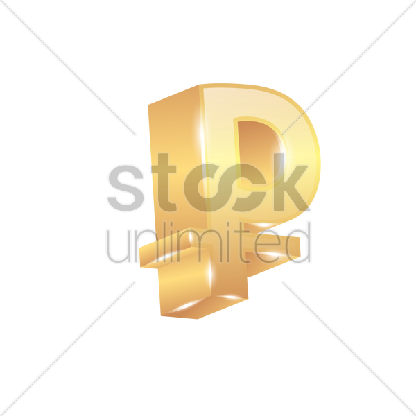 3d Russian Ruble Currency Symbol Vector Image 1828077 Stockunlimited