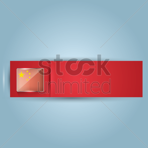 china banner vector graphic