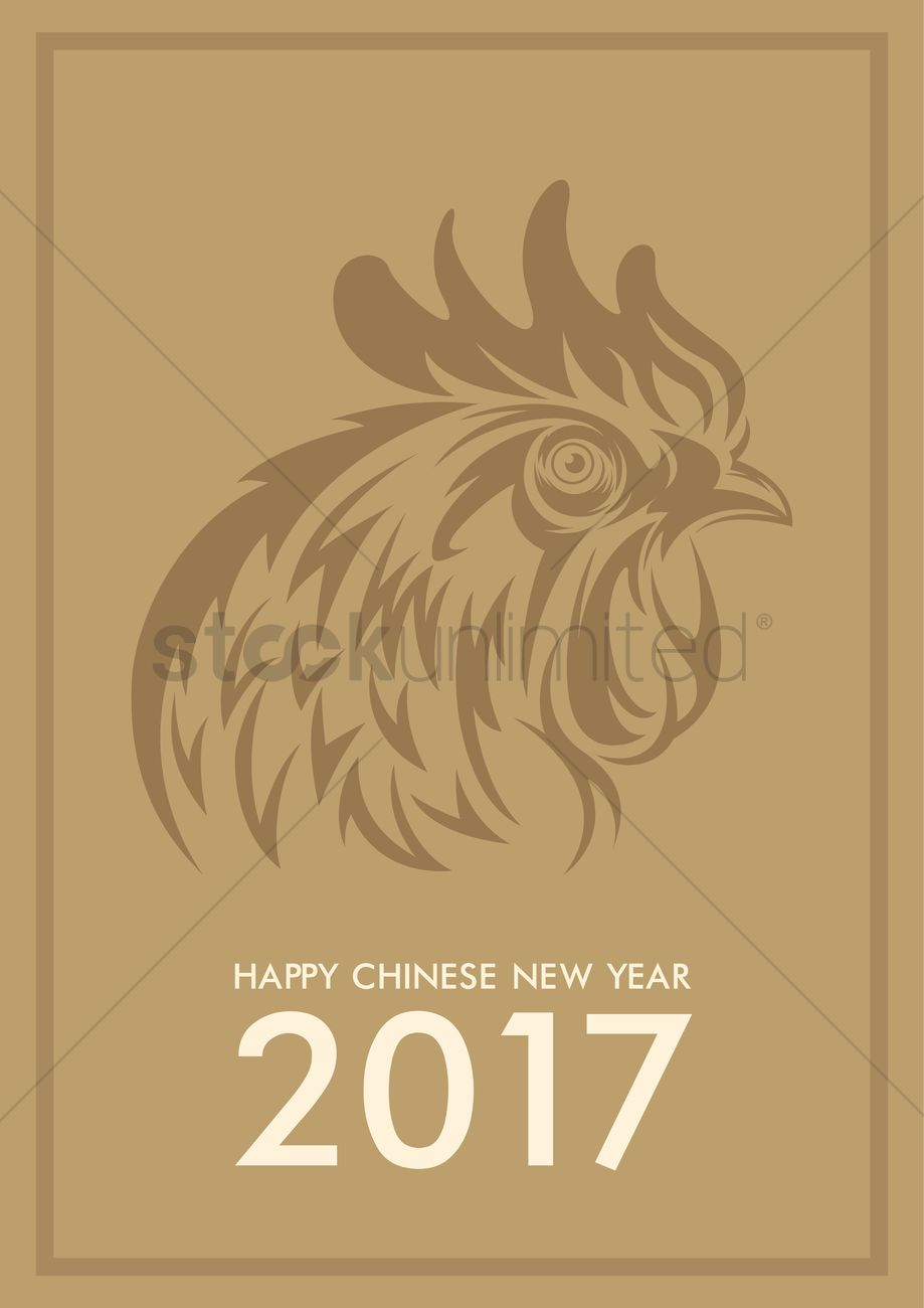 2017 chinese new year greeting vector image 1971249 stockunlimited 2017 chinese new year greeting vector graphic kristyandbryce Choice Image