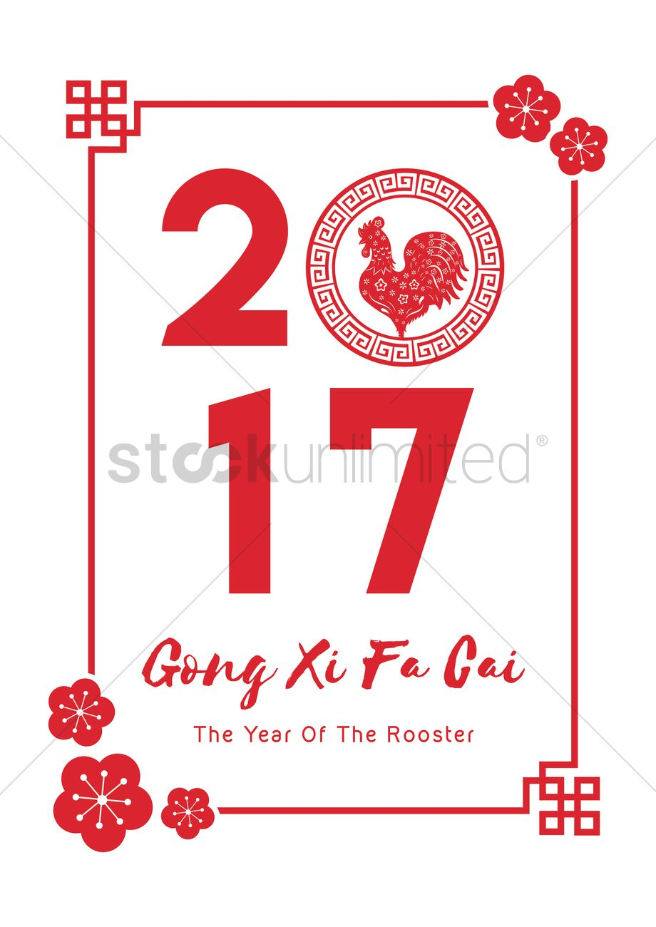 how to write happy new year in chinese Happy new year sentiments and sentences keep in mind the chinese lunar new year is later in as examples then i wanna write happy new year email for my.
