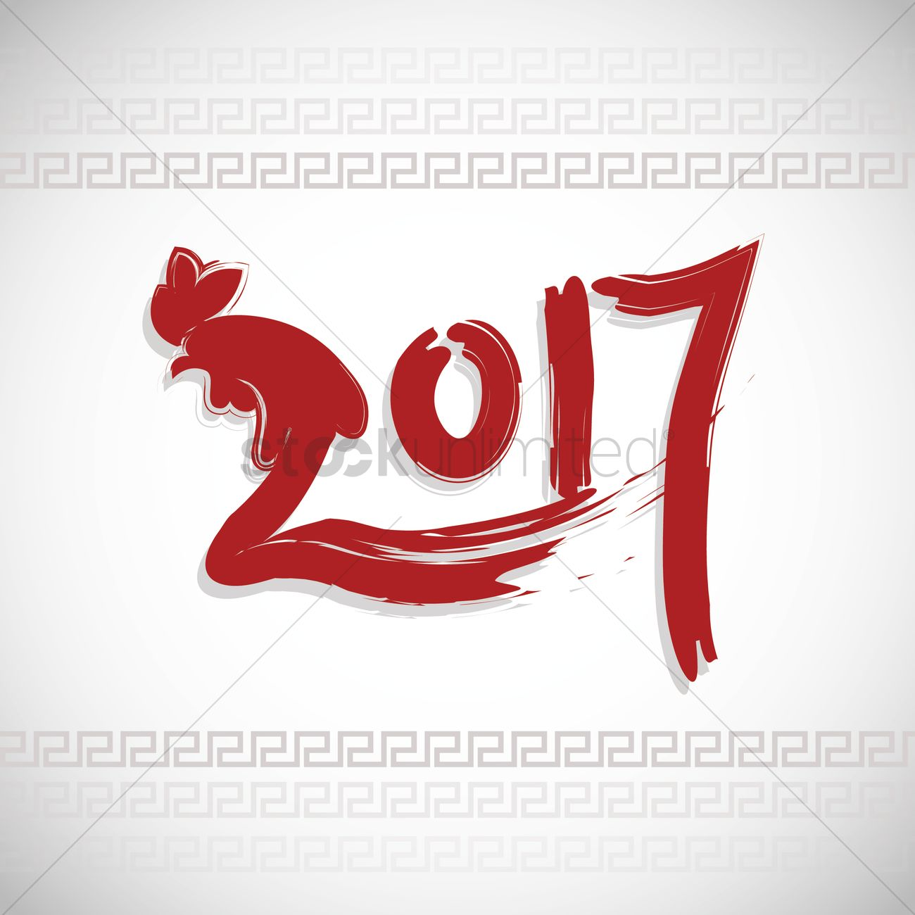 2017 rooster design vector image 1935109 stockunlimited 2017 rooster design vector graphic biocorpaavc