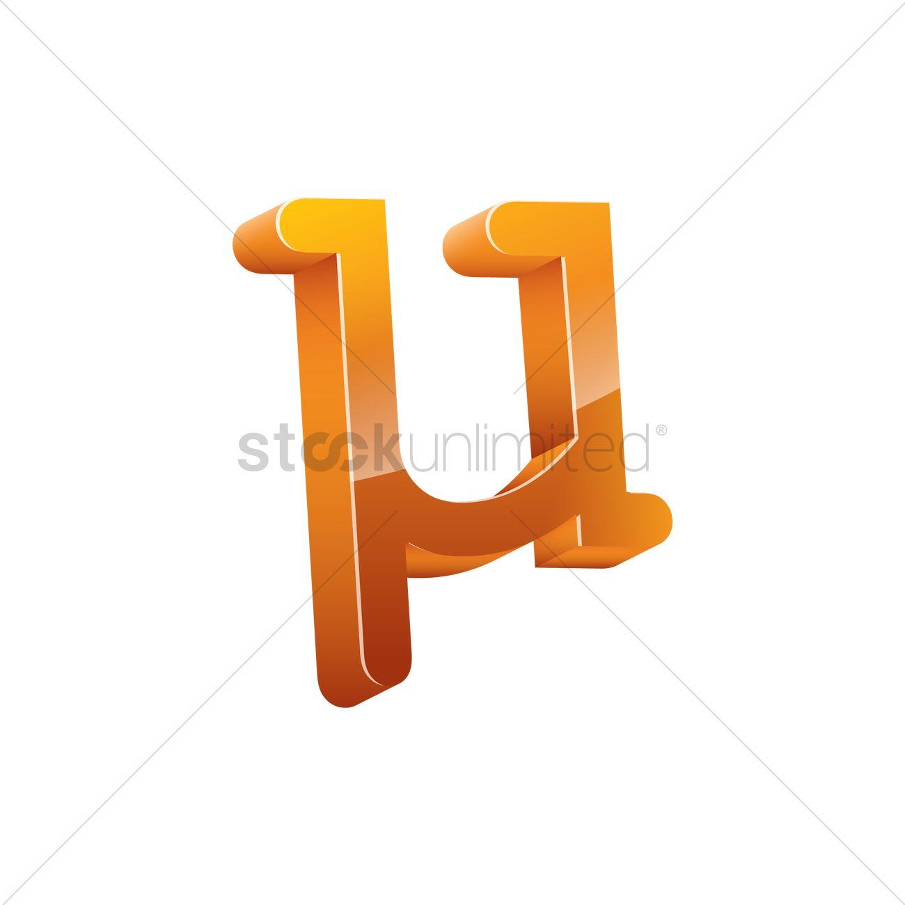 3d population mean symbol Vector Image - 1828105 ...