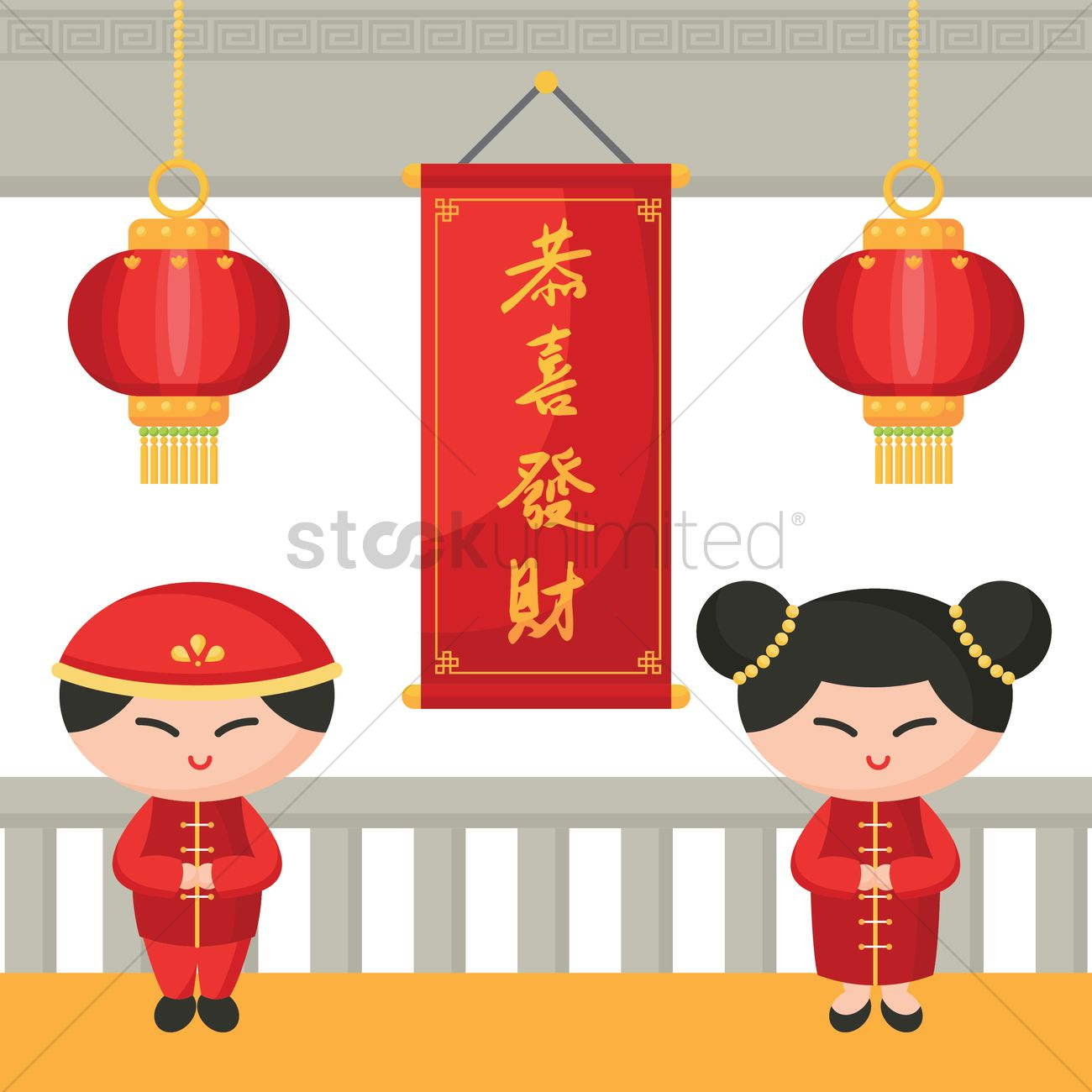 Chinese New Year Boy And Girl Traditional Greeting Design Vector