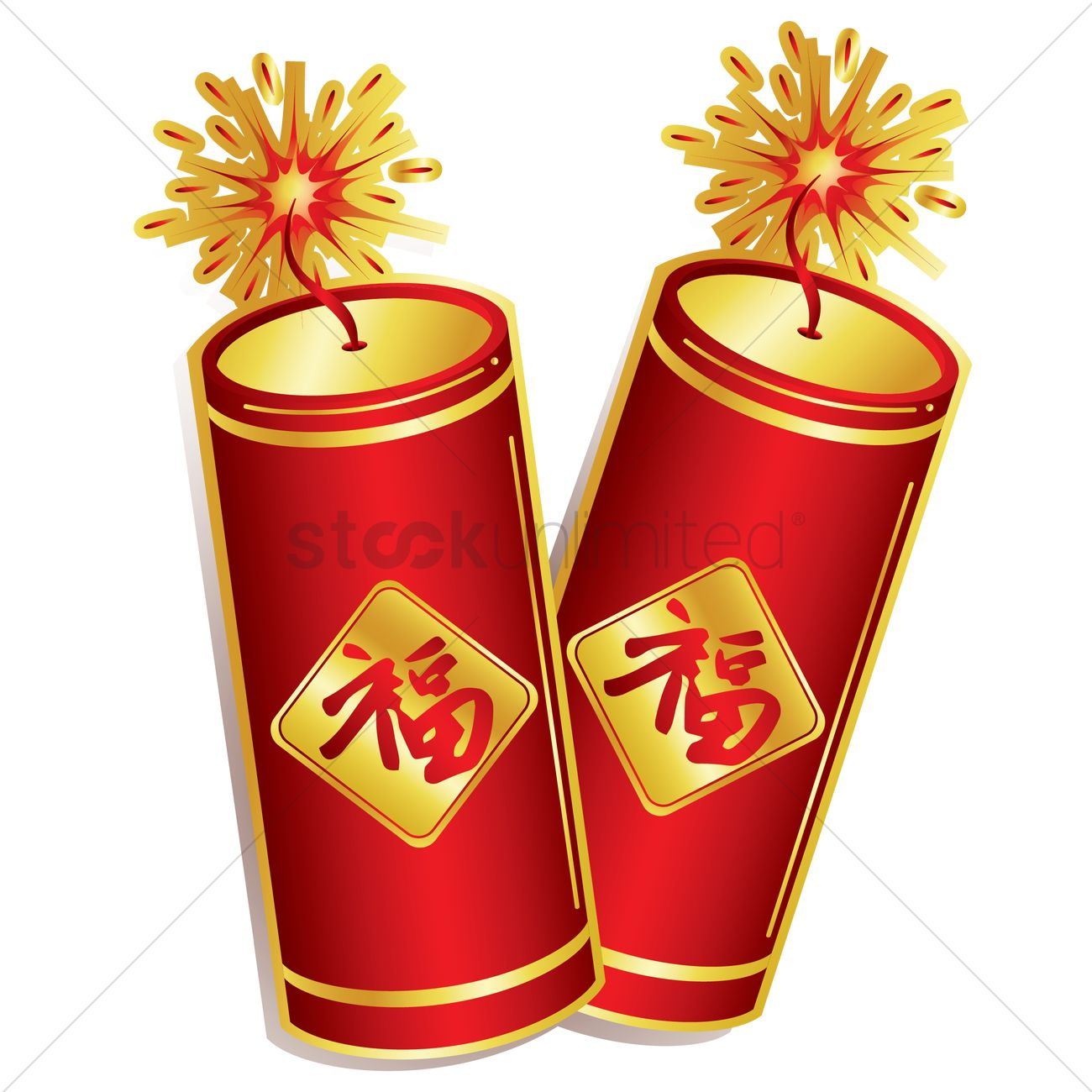 free chinese new year fire crackers vector image 1402489 rh stockunlimited com free chinese new year clip art free chinese new year clipart