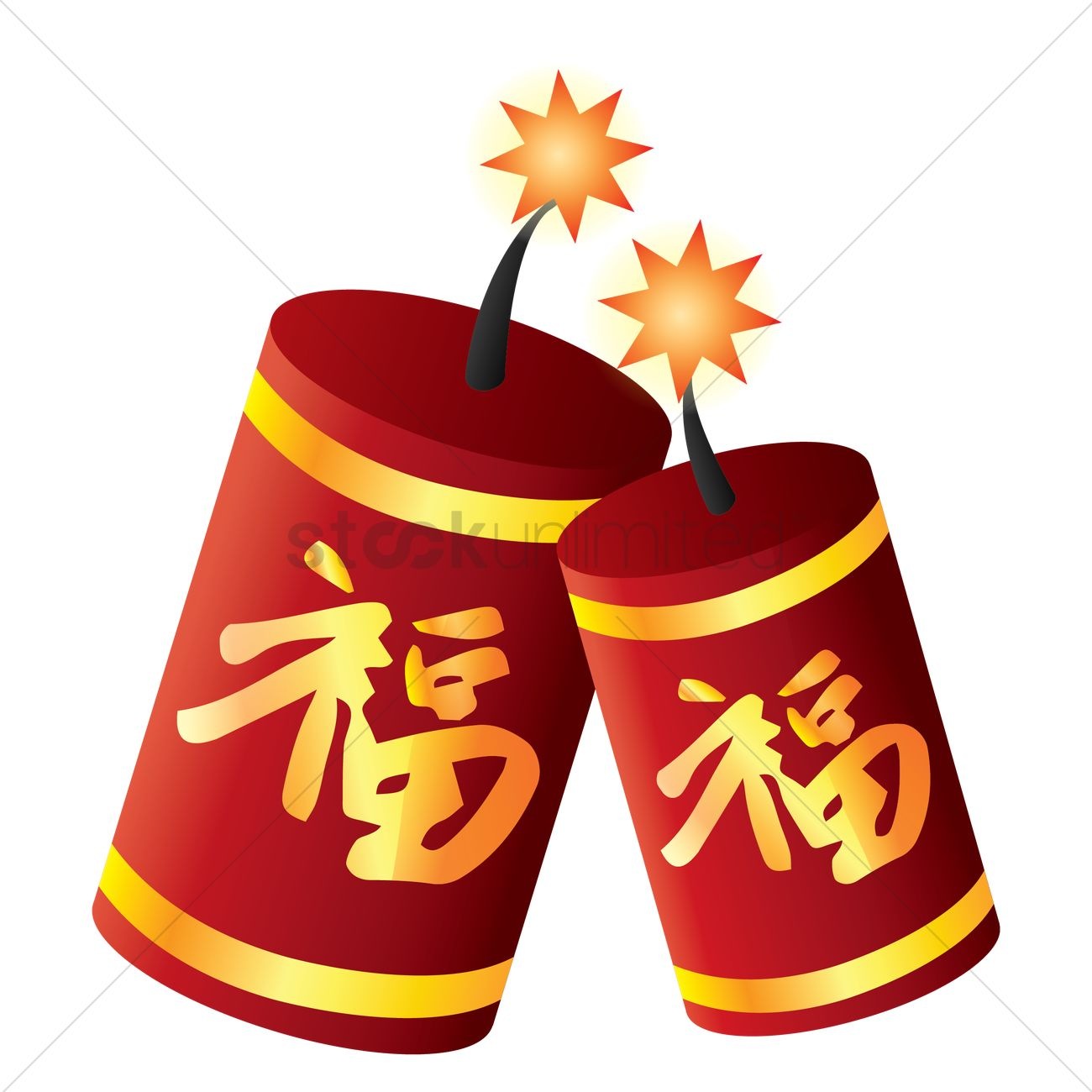 chinese new year fire crackers vector image 1403065 stockunlimited rh stockunlimited com free chinese new year clipart images