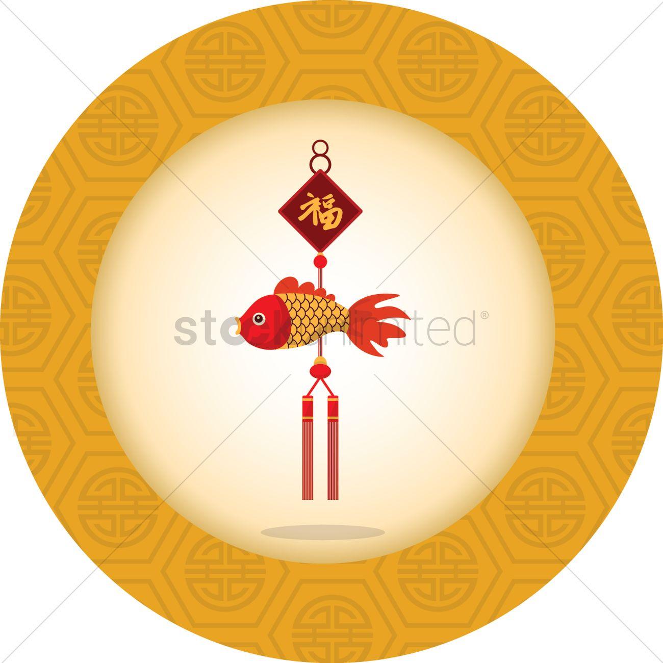 Chinese new year fish decor vector image 1378613 stockunlimited chinese new year fish decor vector graphic buycottarizona Gallery