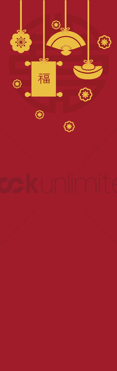 chinese new year web banner vector graphic - Chinese New Year 1966