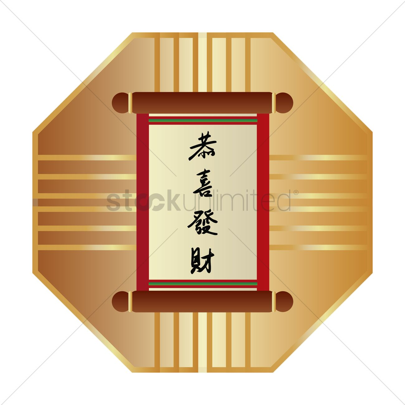 Chinese scroll with chinese new year greeting vector image chinese scroll with chinese new year greeting vector graphic kristyandbryce Gallery