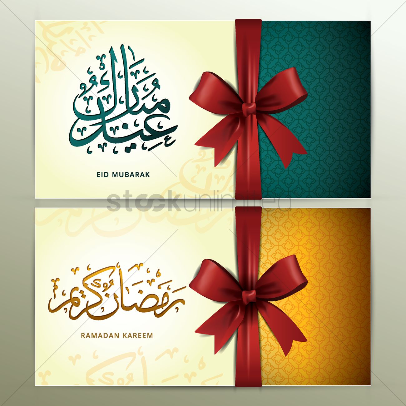 Eid Mubarak And Ramadan Kareem Greeting Vector Image 1828189