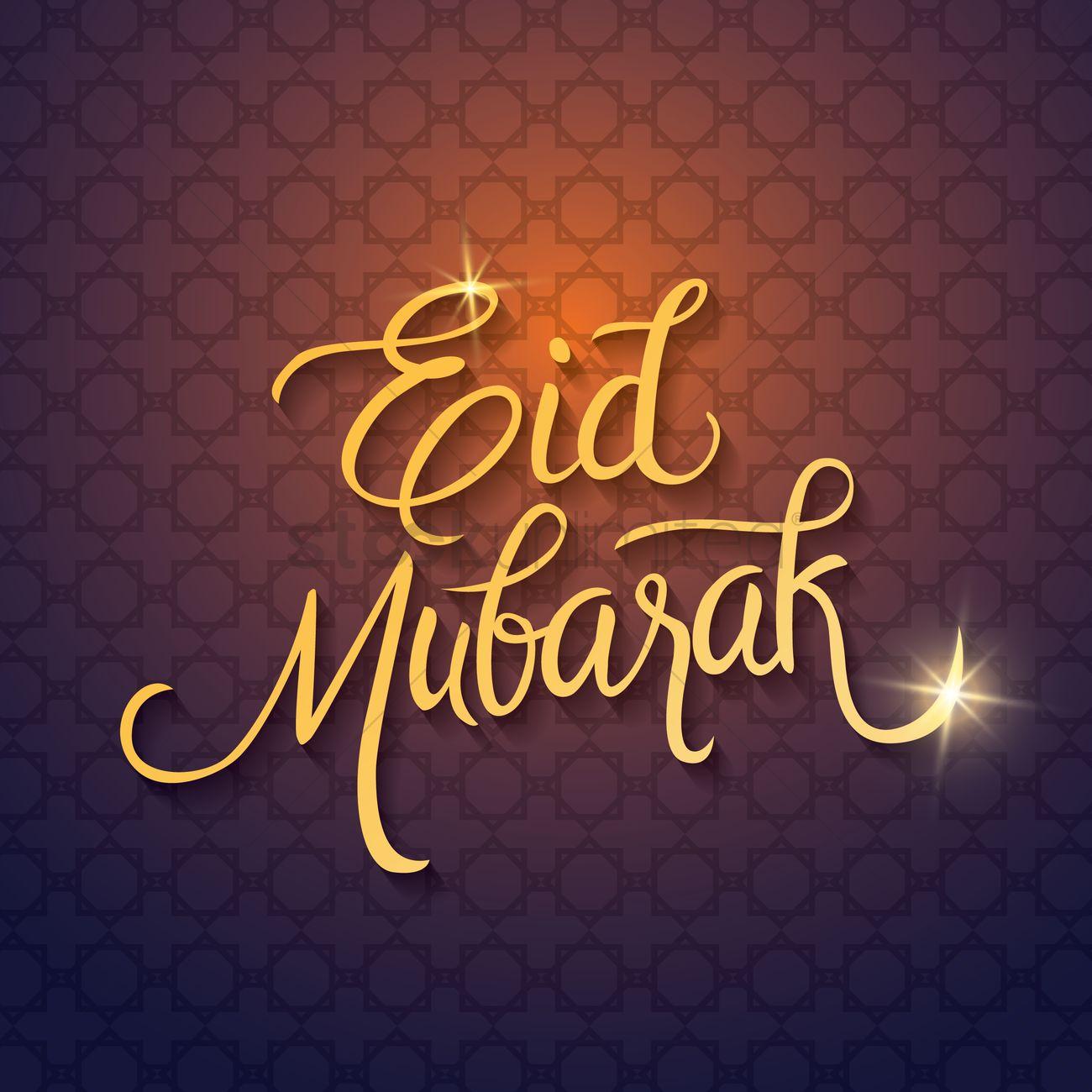 Eid Mubarak Design Vector Image 1964197 Stockunlimited