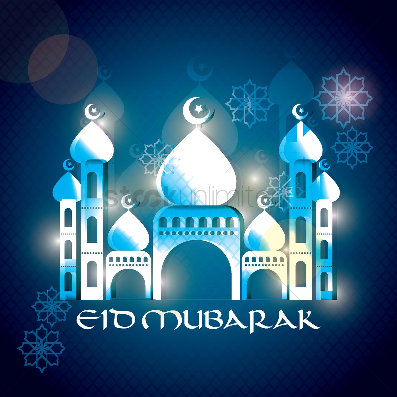 Eid Mubarak Greeting Vector Image 1828213 Stockunlimited