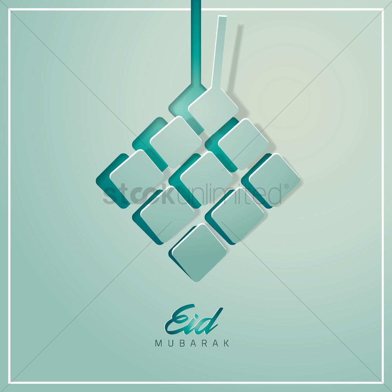 Eid Mubarak Greeting Vector Image 1828221 Stockunlimited