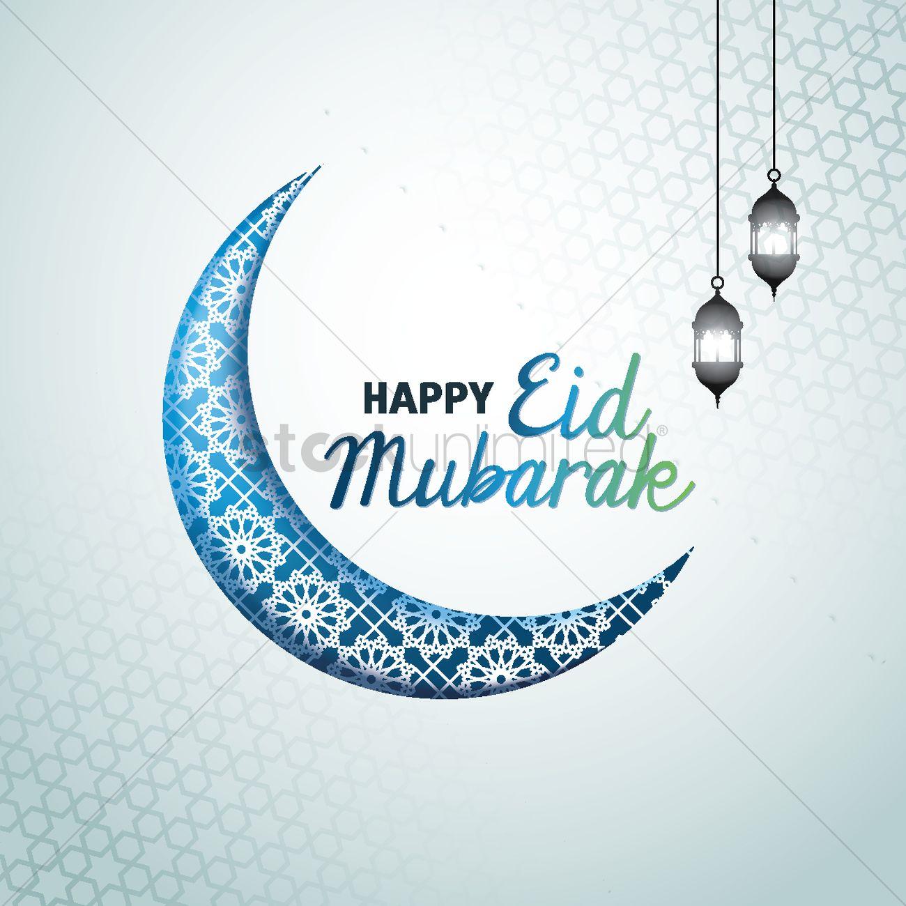 Free eid mubarak stock vectors stockunlimited 1828245 eid mubarak eid mubarak greeting kristyandbryce Image collections