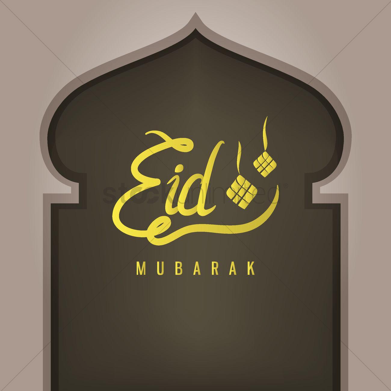 eid mubarak greeting vector image  1828253  stockunlimited